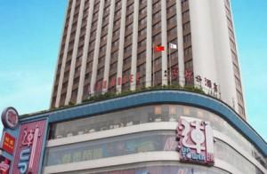 r-hotels-2